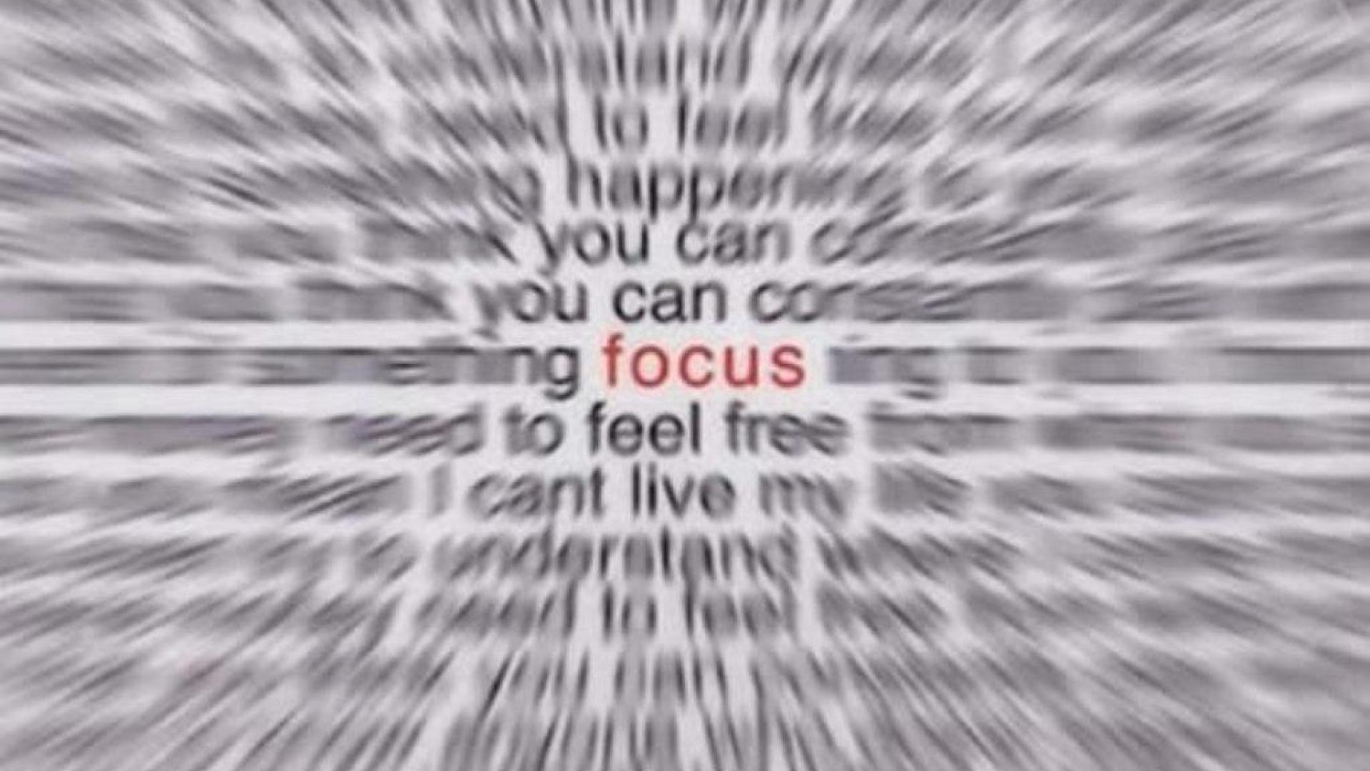369533-focus-wallpaper-free-download